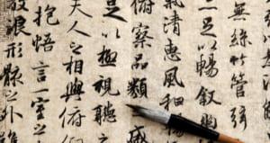 中国 歴史書