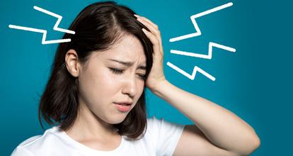 頭痛の救世主「清上蠲痛湯」とは?効果や生薬を知っておこう
