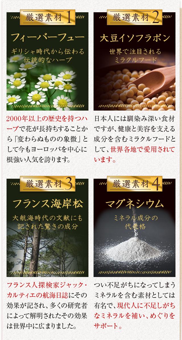 素材紹介.1